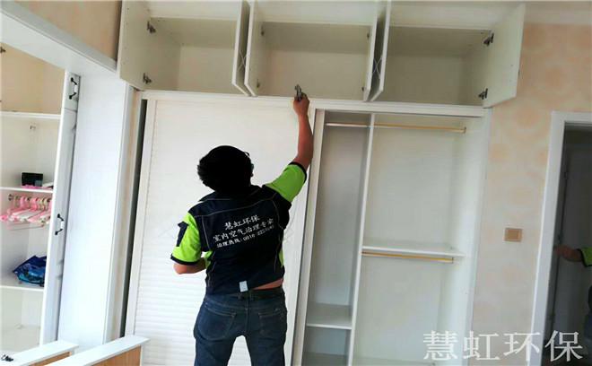 绵阳太阳城小区客户——室内空气净化,甲醛治理!